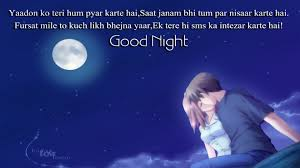 Love Couple Kissing With Good Night Quotes Hd Wallpapers