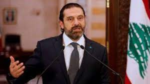 سعد الحريري لوسائل إعلام لبنانية: لم أفرض أي شروط على الرئيس عون – يوم نيوز