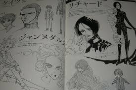 Requiem Of The Rose King Illustration Book Aya Kanno Ibara No Hitsugi Japan