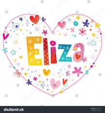Eliza Design Eliza Girls Name Decorative Lettering Heart Stock Vector
