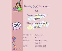Birthday Party Invitation Template Word Free Free Party Invitation Templates To Email Party Invitations Stunning