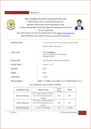 Resume Format For Teachers Freshers Pdf Tomyumtumweb Com