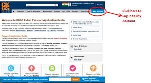 The Usa Guide Inquiring Services Faqs Status Documents Pending Applicant Ckgs Passport - On About