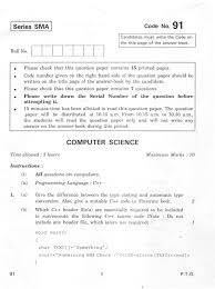 previous year question papers of cbse class th of computer previous year question papers of cbse class 12th of computer science 2017 2018 student forum