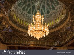 sultan qaboos grand mosque mu royalty free stock picture
