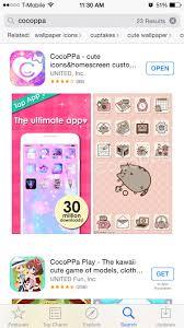 Kawaii App Icons (Page 1) - Line.17QQ.com
