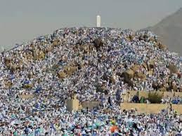 معلومات عن جبل عرفات أهم أركان الحج