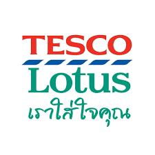 เทสโก้ โลตัส Tesco Lotus โปรโมชัน 2564 ลดราคา 1 แถม 1 โบรชัวร์ ล่าสุด  วันนี้ - THpromotion