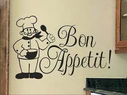 Bon Appetit Wall Decor Plaques Signs Bon Appetit Wall Decor Description Kitchen Wall Decal Bon Appetit 58