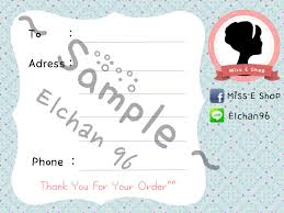 Online Shipping Labels Online Shop Shipping Label 1 By Elchan96 On Deviantart
