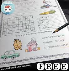 FREE French Morning Work Sample Worksheets - 10 no-prep printable ...
