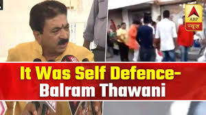 It Was Self Defence Says Bjp Mla Balram Thawani On Allegations Of