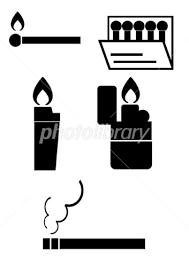 たばこ ライター マッチ イラスト イラスト素材 1694023 フォト