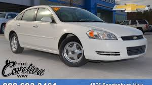 U16667 - 2007 Chevrolet Impala - White - YouTube