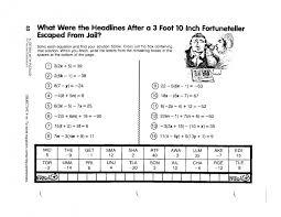 worksheet 2 step equation worksheets worksheet fun worksheet study math worksheets one step equations