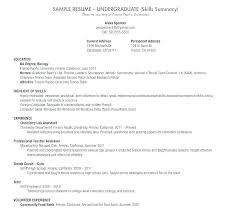 Entry Level Resume Objective Nfcnbarroom Com