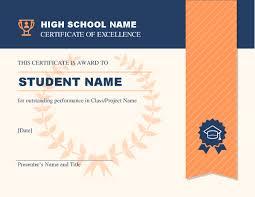 High School Achievement Certificate