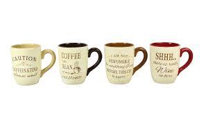 cool coffee mug set  reviews
