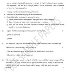 cbse class th business studies solved question papers  cbse class 12th business studies syllabus