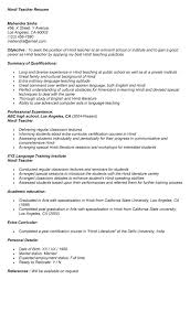 Amazing Resume For Hindi Teacher Ideas - Simple resume Office .