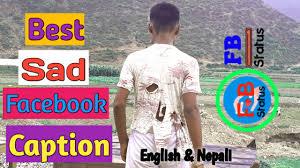 Sad Caption Archives Fbstatusinfo 500 Facebook Status In Nepali