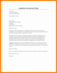 Addressing A Cover Letter Who To Address Cover Letter To How To
