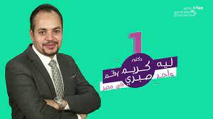 دكتور/ كريم صبري