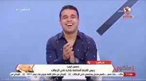 زمالك اليوم،فرحة خالد الغندور بعد سماع خبر تجديد أحمد سيد زيزو مع نادي  الزمالك. - YouTube