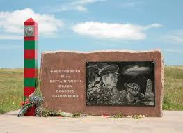 Город герой Керчь Монумент героям пограничникам