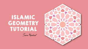 Islamic Geometric Patterns Gorgeous How To Draw Islamic Geometric Pattern Illustrator Tutorial YouTube