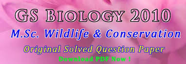 essay on wild life conservation essays on wild life conversation essay the friends of the doon uttaranchal and bali nature and wild life conservation society west bengal