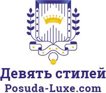 <b>Керамические чайные сервизы</b> купить в Москве в интернет ...