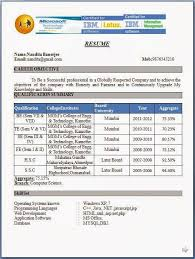 Resume Format Mca Resume Template For Fresher Pdf Download