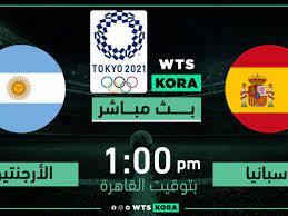 بث مباشر مشاهدة مباراة إسبانيا ضد الأرجنتين الأربعاء 28-7-2021 في أولمبياد  طوكيو 2020