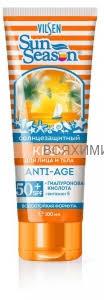 <b>Солнцезащитный крем</b> для лица и тела SPF 50+ 100 мл туба *4*24