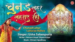 hindi bhakti gana bhajan geet video