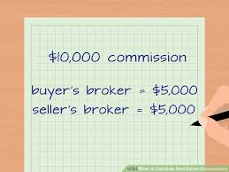 realtor commission calculator how to calculate real estate commissions 10 steps with pictures