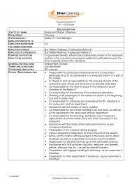 Sample Resume For Restaurant Server. experienced food server ...