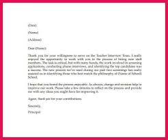 teacher appreciation letter from principal teacher appreciation letter sop examples