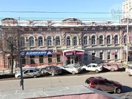 Филиал детской поликлиники на улице <b>Володарского</b> в Пензе ...