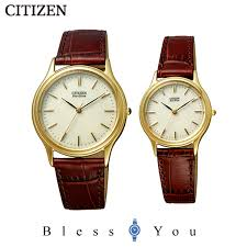 order frb59 2253 frb36 2253 watch pair couple brand watch gift