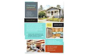 For Sale By Owner Brochure Template House Flyer Real Estate