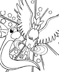 Carte Pokemon Da Stampare Gratis Az Colorare