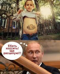 В парламенте Великобритании обсуждали способы освобождения украинских политзаключенных и военнопленных, - адвокат Полозов - Цензор.НЕТ 8080
