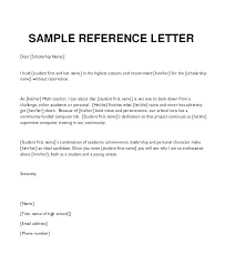 Recommendation Letter For A Friend Template Extraordinary Sample Personal Reference Letter For A Friend Of Recommendation F