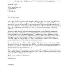 Bistrun Resume Example Forensic Mechanical Engineer Cover Letter