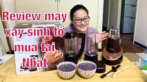 Review set máy xay sinh tố mua tại Nhật ||| Kitchen Gadget review in Japan:  Mixer - YouTube