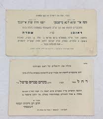 Auction Invitations Bidspirit Tzolmans Auction Lot 2 Wedding Invitations 1943 1953