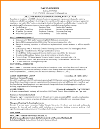 dunkin-donuts-resume-awesome-collection-of-cover-letter-