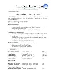 Resume Objective Statement career objective for resume cliffordsphotography 44